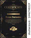 certificate of appreciation... | Shutterstock .eps vector #1446748319