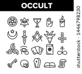 occult  demonic entity imagery...