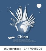 shanghai  china postcards of... | Shutterstock .eps vector #1447045106