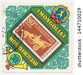 mongolia   circa 1973  a stamp... | Shutterstock . vector #144710029