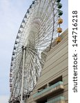 giant ferris wheel at the... | Shutterstock . vector #144716218