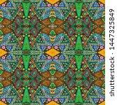 african repeat pattern....   Shutterstock . vector #1447325849