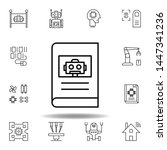 robotics manual outline icon....