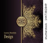 template with luxury mandala... | Shutterstock .eps vector #1447382849