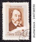 ussr   circa 1962  a stamp...   Shutterstock . vector #144738550
