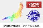 engineering honshu island map... | Shutterstock .eps vector #1447437536