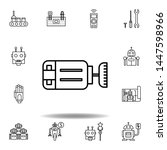 robotics motor outline icon....