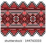 Ukrainian National Ornament....