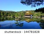 kinkakuji temple  the golden... | Shutterstock . vector #144781828