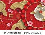 chinese mid autumn festival... | Shutterstock .eps vector #1447891376