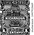 Nicaragua 1 Centavo Stamp in 1890, vintage illustration.