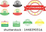 made in lithuania collection of ... | Shutterstock .eps vector #1448390516