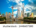 skyline of Pudong, shanghai, china