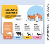 eid adha mubarak  online...