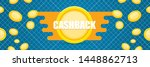 vector cash back icon with...   Shutterstock .eps vector #1448862713