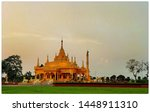 This Is The Golden Pagoda...