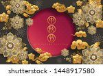mid autumn festival or moon... | Shutterstock .eps vector #1448917580