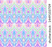 Abstract Colorful Ikat Vector...
