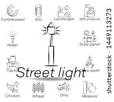 street light hand draw icon....