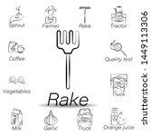 rake hand draw icon. element of ... | Shutterstock .eps vector #1449113306