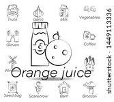 orange juice hand draw icon....