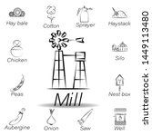 mill hand draw icon. element of ...