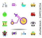 cartoon bike toy colored icon....