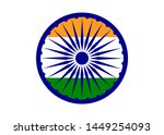 happy independence day of india ...   Shutterstock .eps vector #1449254093