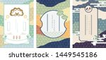 japanese template with... | Shutterstock .eps vector #1449545186