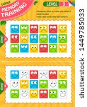 memory game children and adult. ... | Shutterstock .eps vector #1449785033