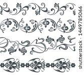 seamless floral border vector...   Shutterstock .eps vector #1449785066