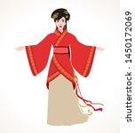 chinese new year 2020. chinese... | Shutterstock .eps vector #1450172069