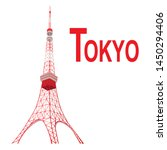 the symbol of tokyo draw in... | Shutterstock .eps vector #1450294406