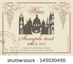 wine label with the old town... | Shutterstock .eps vector #145030450