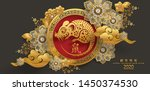 chinese new year 2020 year of... | Shutterstock .eps vector #1450374530