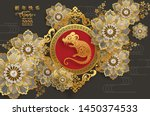 Stock vector chinese new year year of the rat red and gold paper cut rat character flower and asian 1450374533