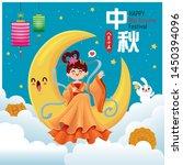 vintage mid autumn festival... | Shutterstock .eps vector #1450394096