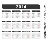 2014 Calendar, vector eps10 illustration