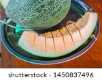 closeup slices meat of fresh... | Shutterstock . vector #1450837496