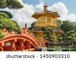 Pavilion in Chinese Temple - Chi Lin Nunnery in Hong Kong city