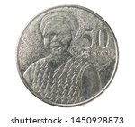 50 Pesewas coin, 2007~Today - Third Cedi serie, Bank of Ghana. Obverse, issued on 2007. Isolated on white