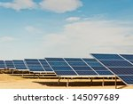solar system | Shutterstock . vector #145097689