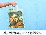 fresh vegetables in eco bag....   Shutterstock . vector #1451020946