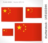 china flag template   vector... | Shutterstock .eps vector #145103344