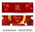 set of two happy chinese new... | Shutterstock .eps vector #1451073410