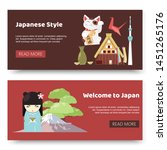Japanese Style Objects ...