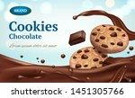 cookies advertizing. healthy... | Shutterstock .eps vector #1451305766