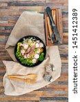 tuna fume of rice cook radish... | Shutterstock . vector #1451412389