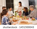 celebration  holidays and... | Shutterstock . vector #1451500043