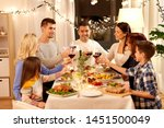celebration  holidays and... | Shutterstock . vector #1451500049